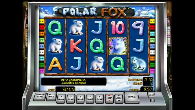 онлайн игры на деньги без взноса